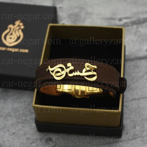 دستبند طلا حسنا