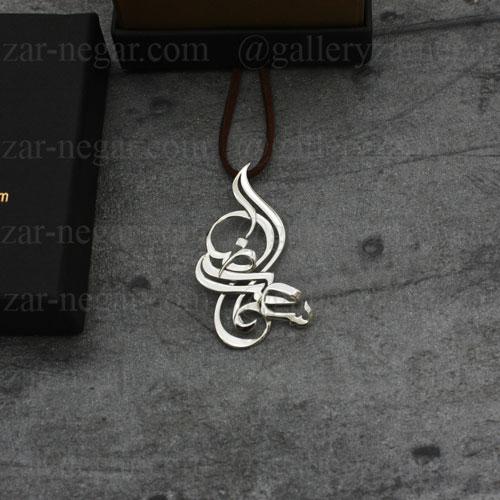 گردنبند پلاک اسم سحر و رضا