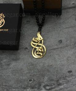 گردنبند طلا اسم طاهره