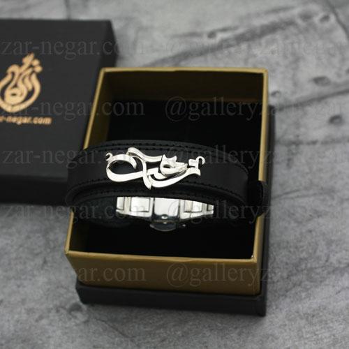 دستبند اسم زهرا