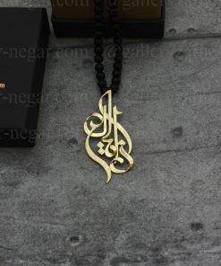 گردنبند طلا اسم دانیال