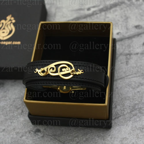 دستبند اسم ستاره