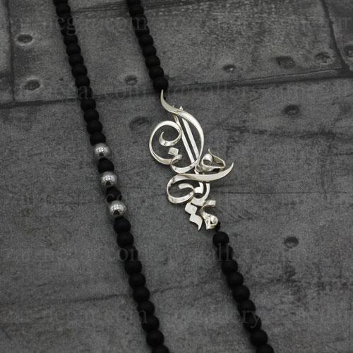 گردنبند پلاک اسم میلاد و هلن