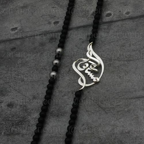 گردنبند پلاک اسم مسعود