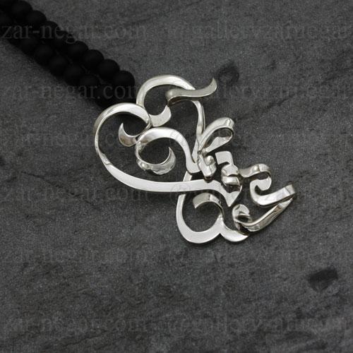 گردنبند اسم محمد و فاطمه