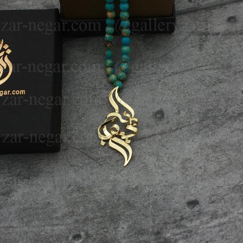 دستبند طلا اسم مجتبی و زینب