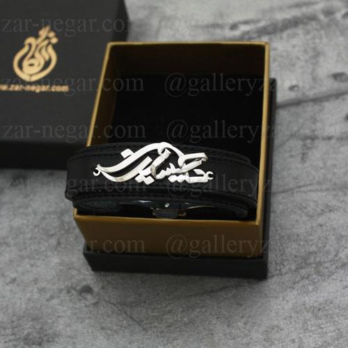دستبند طلا اسم یا حسین