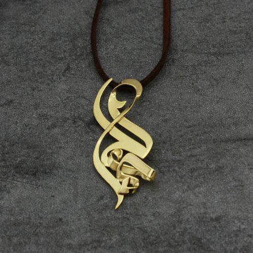 گردنبند محمد