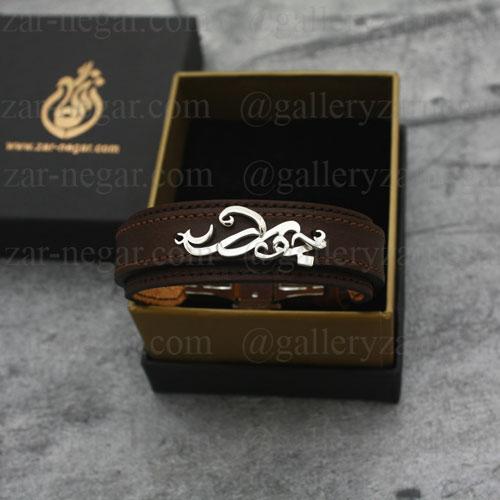 دستبند طلا اسم جواد