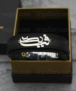 دستبند اسم فرید