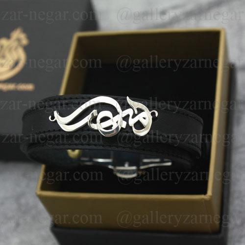 دستبند طلا اسم امیر