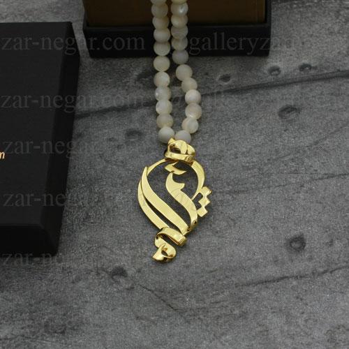 گردنبند طلا اسم مژده
