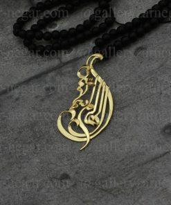 گردنبند اسم الهام و اسماعیل