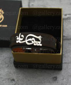 دستبند اسم پوریا