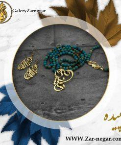 گردنبند طلا اسم سپیده