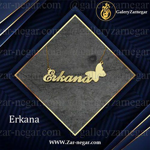 گردنبند طلا اسم اریکانا
