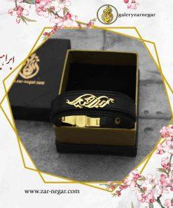 دستبند طلا اسم ابراهیم