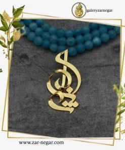 گردنبند طلا اسم ثنا