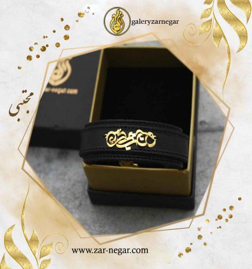 دستبند طلا اسم مجتبی