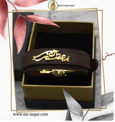 دستبند طلا اسم مصطفی