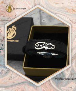 دستبند طلا اسم شایان