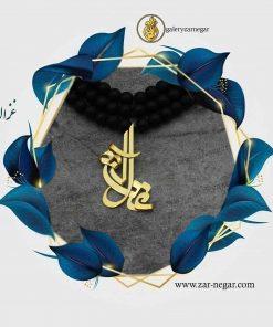گردنبند طلا اسم غزاله