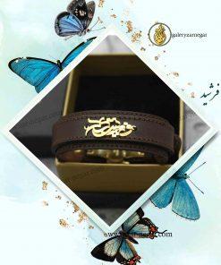 دستبند طلا اسم فرشید