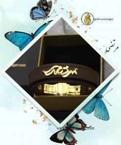 دستبند طلا اسم مرتضی