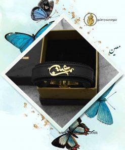 دستبند طلا اسم معین
