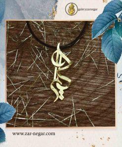 گردنبند طلا اسم کایرا