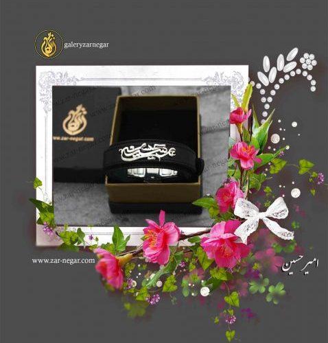 دستبند اسم امیر حسین