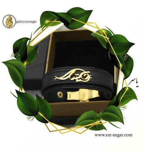دستبند طلا اسم یاسر