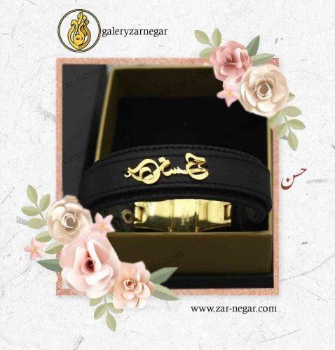 دستبند طلا اسم حسن