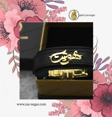 دستبند طلا اسم هومن