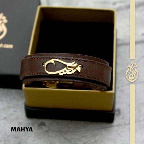 دستبند طلا اسم محیا