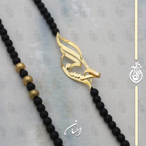 گردنبند طلا اسم احسان