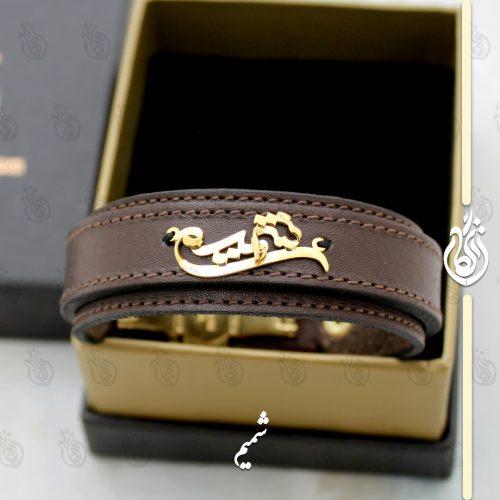 دستبند طلا اسم شمیم