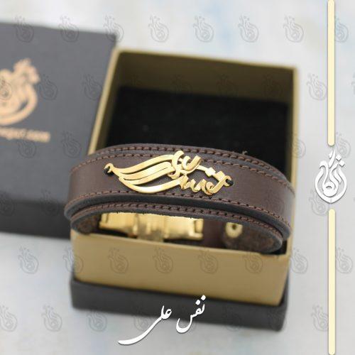 دستبند اسم نفس و علی