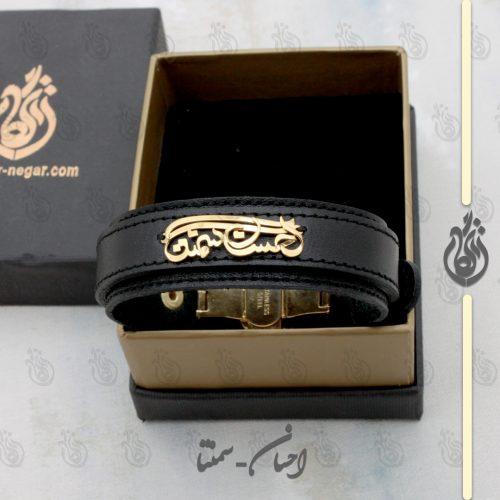 دستبند اسم احسان و سمنتا