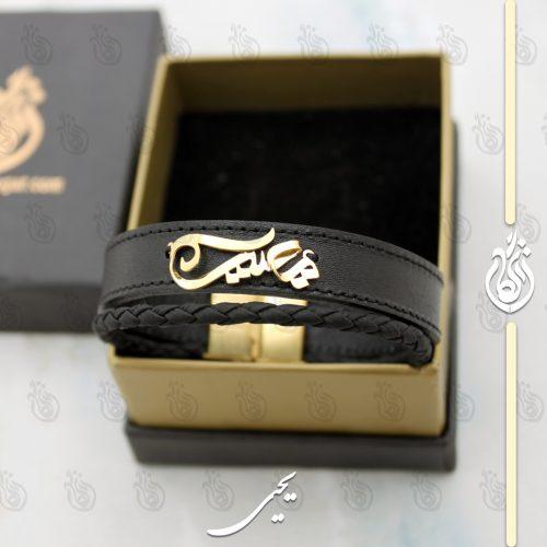 دستبند طلا اسم یحیی