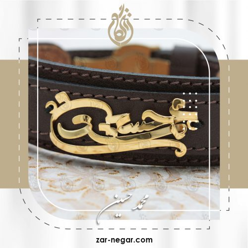 دستبند طلا محمد و حسین