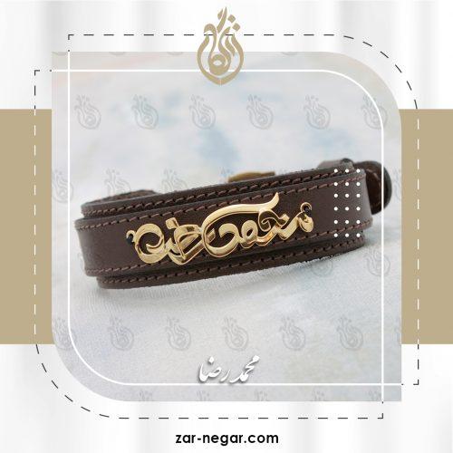 دستبند طلا محمد و رضا